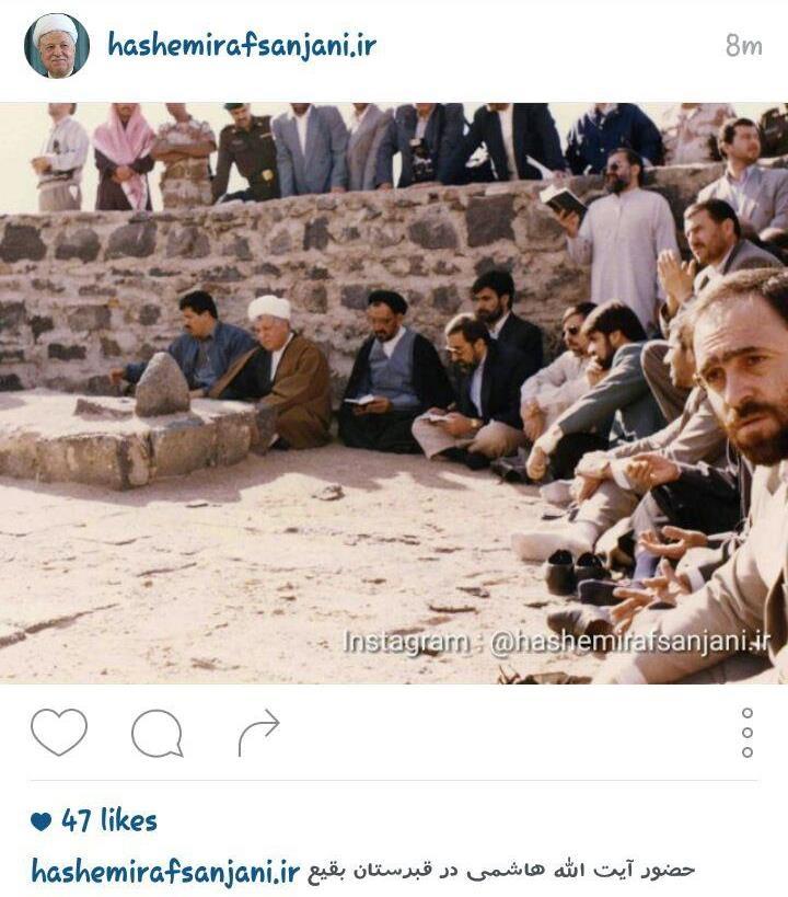 عکس:حجت الاسلام دعایی؛ رضایی و آیت الله هاشمی در بقیع