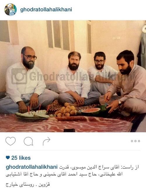 عکسی دیده نشده از مرحوم سید احمد خمینی