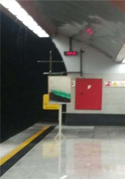 ریزش آب از سقف ایستگاه مترو+ عکس