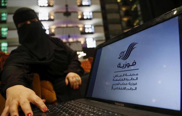 تصاویر : وضعیت زنان در عربستان