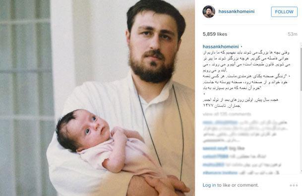 سیداحمد خمینی: خرم آن نغمه که مردم سپارند به یاد