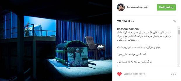 سید حسن خمینی در اینستاگرام: مرگ چنین خواجه نه کاریست خرد