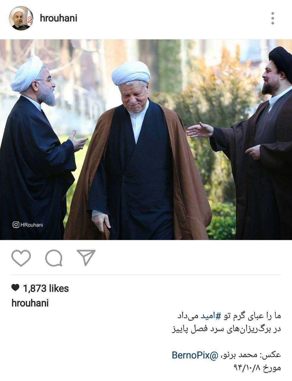 پست اینستاگرامی  رئیس جمهوری در هفتمین روز درگذشت آیتالله هاشمی رفسنجانی