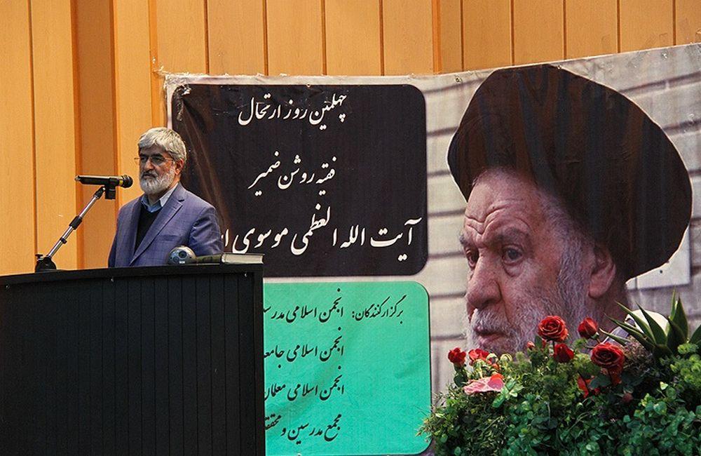 تصاویر : سیاسیون در چهلمین روز درگذشت آیت الله موسوی اردبیلی