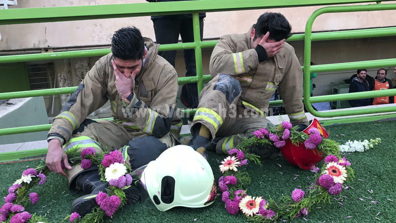 ع /اشکهای دردناک آتش نشان ها در