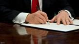 دستور عمل جدید آمریکا برای تسریع اخراجها و افزایش شروط پناهندگی