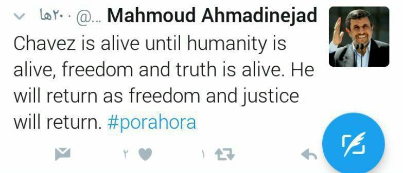 عکس/ توییت عجیب احمدینژاد درباره هوگو چاوز