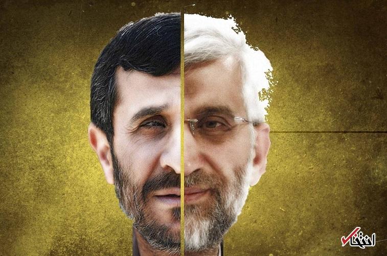 آغاز جدالی دیدنی؛ زورآزمایی احمدی نژاد و جلیلی بر سر محمودِ 84 / ترس احمدی نژاد از شبیخون رفیق سابق