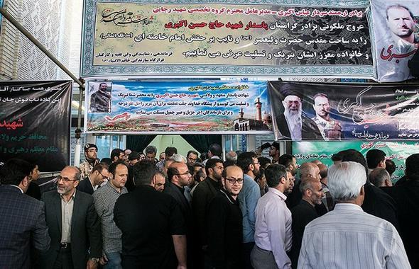 تصاویر : مجلس ترحیم محافظ رهبر معظم انقلاب