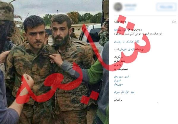 ۲ اسیر خان طومان ایرانی نیستند