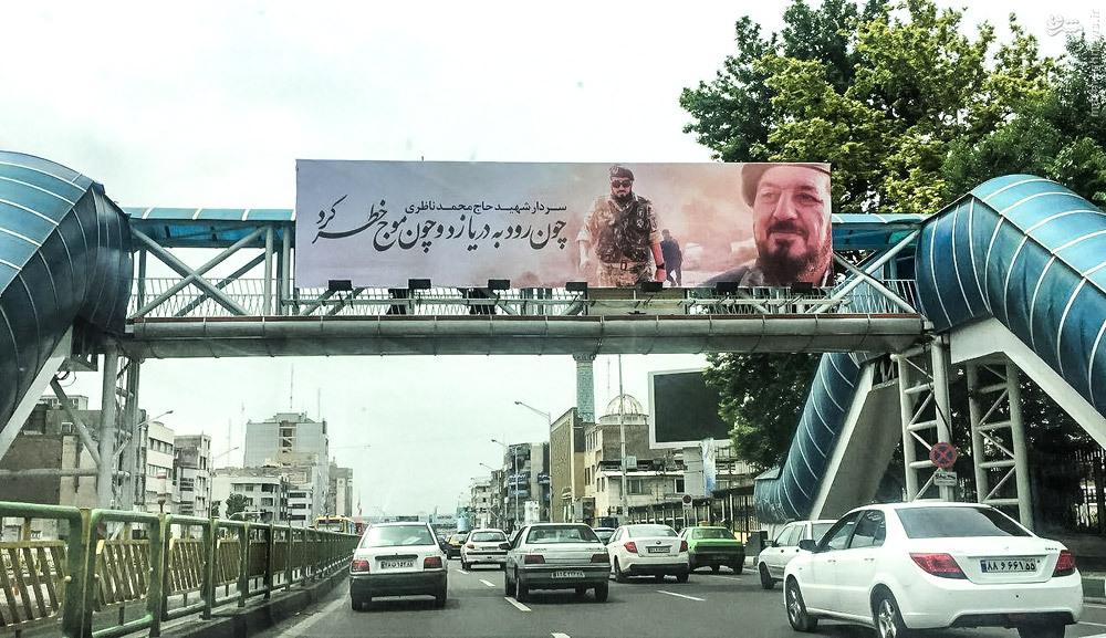 بيلبوردهاى پاسداشت شهيد ناظرى در تهران/ عکس