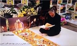 حضور سردار سلیمانی در منزل شهید «مصطفی بدرالدین»