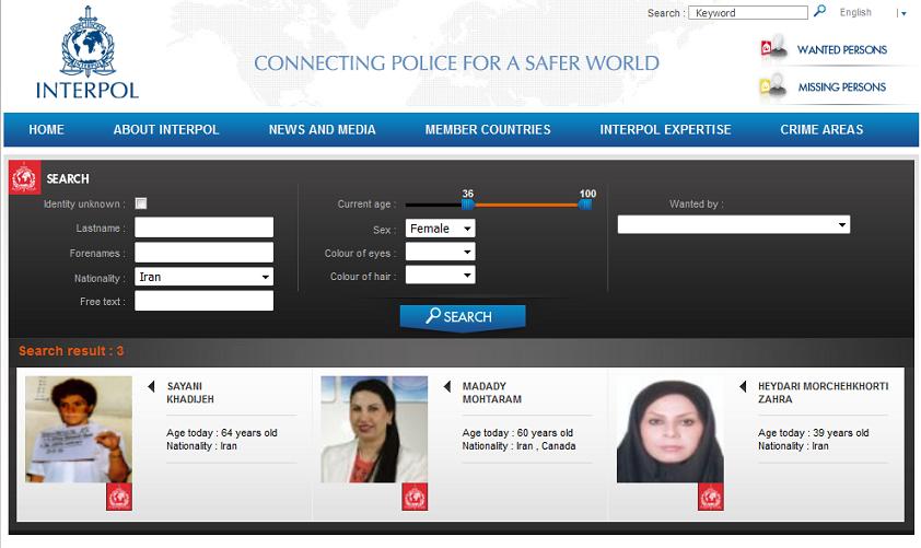 ۳ زن ایرانی تحت تعقیب اینترپل/ عکس
