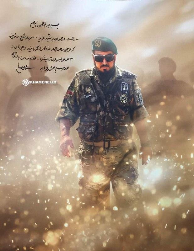 دستنوشته رهبر انقلاب بر عکس شهید ناظری