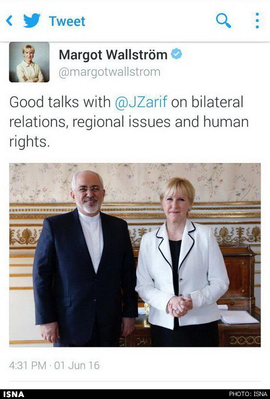 توئیت وزیر خارجه سوئد پس از دیدار با ظریف+تصویر