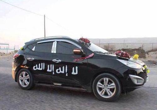 ماشین عروس داعش (+عکس)
