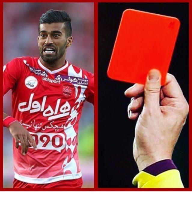 کارت قرمز هواداران پرسپولیس به رفتار رامین رضاییان + عکس