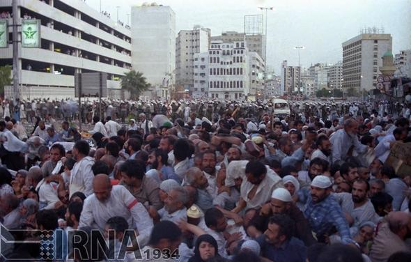 تصاویر : جمعه خونین مکه در مرداد 66