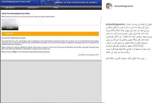 وقتی آمریکا به خواننده ایرانی ویزا نمیدهد / عکس