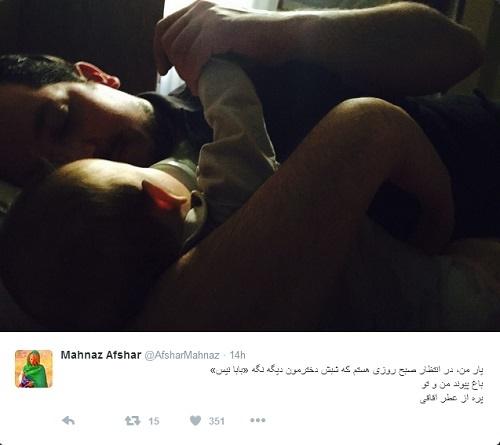 عکس/ اولین واکنش مهناز افشار پس از دستگیری همسرش