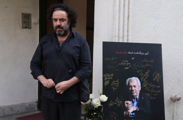 تصاویر :  حضور هنرمندان در خانه داوود رشیدی