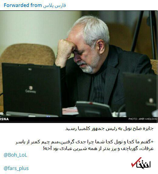 ظریف: آیا این دین است؟ سیاست بازی ما را به کجا کشانده که عزای امام حسین هم بازبچه می شود؟ / وزیر بهداشت: به کجامیروید؟