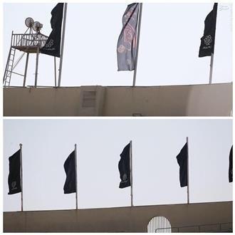 ورزشگاه آزادی سیاهپوش شد + تصویر