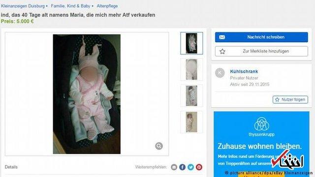 شوکِ آگهی فروشِ نوزاد ۴۰ روزه در اینترنت + تصویر