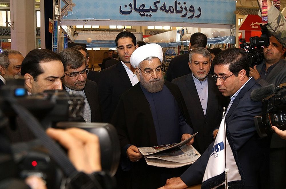 تصاویر : حضور رئیس جمهور در نمایشگاه مطبوعات
