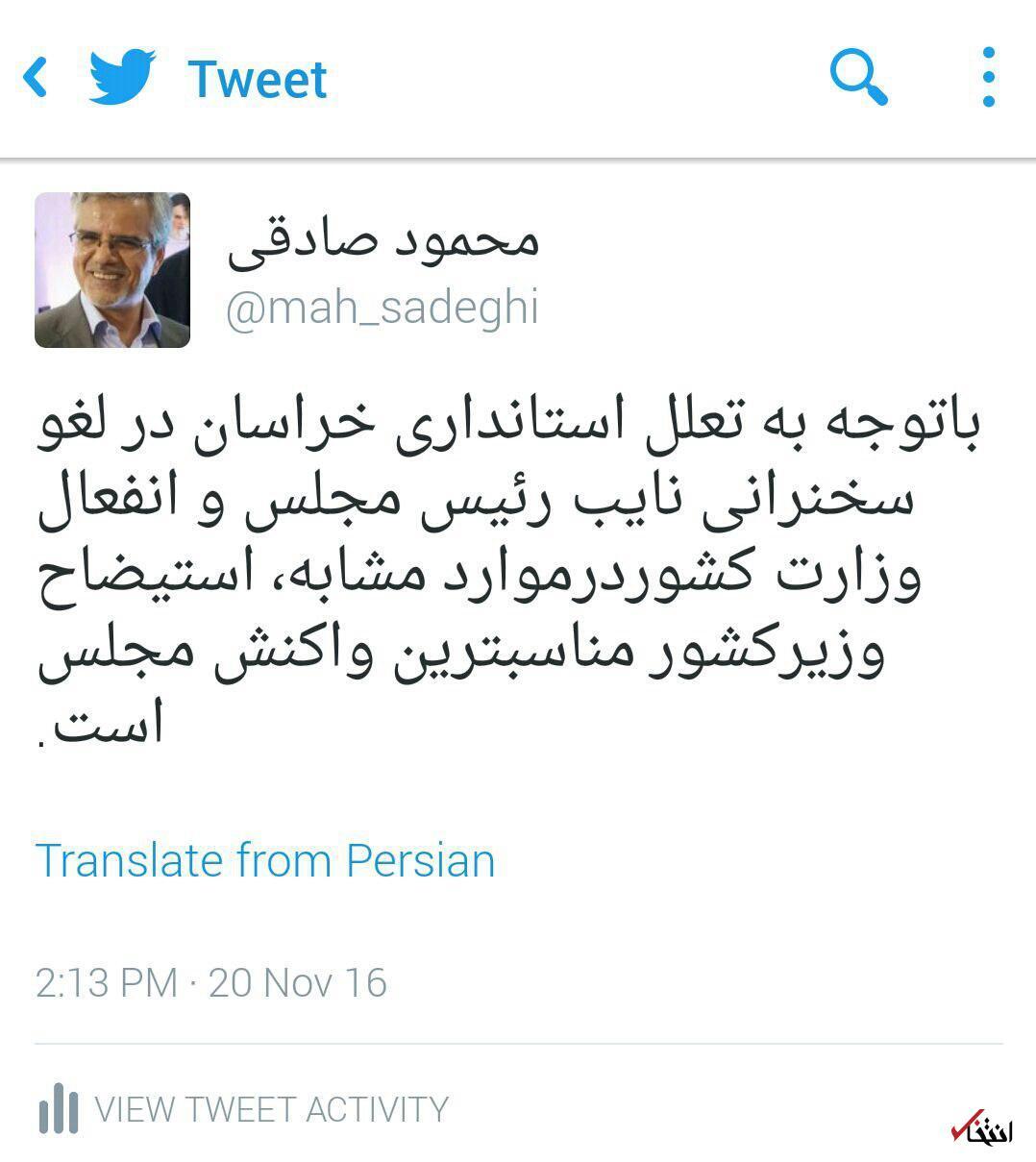 لغو سخنرانی علی مطهری در مشهد / محمودصادقی: وزارت کشور در مشهد چکاره است؟! / عزیزان مسئول! گویا مشهد جزیره ای جداست