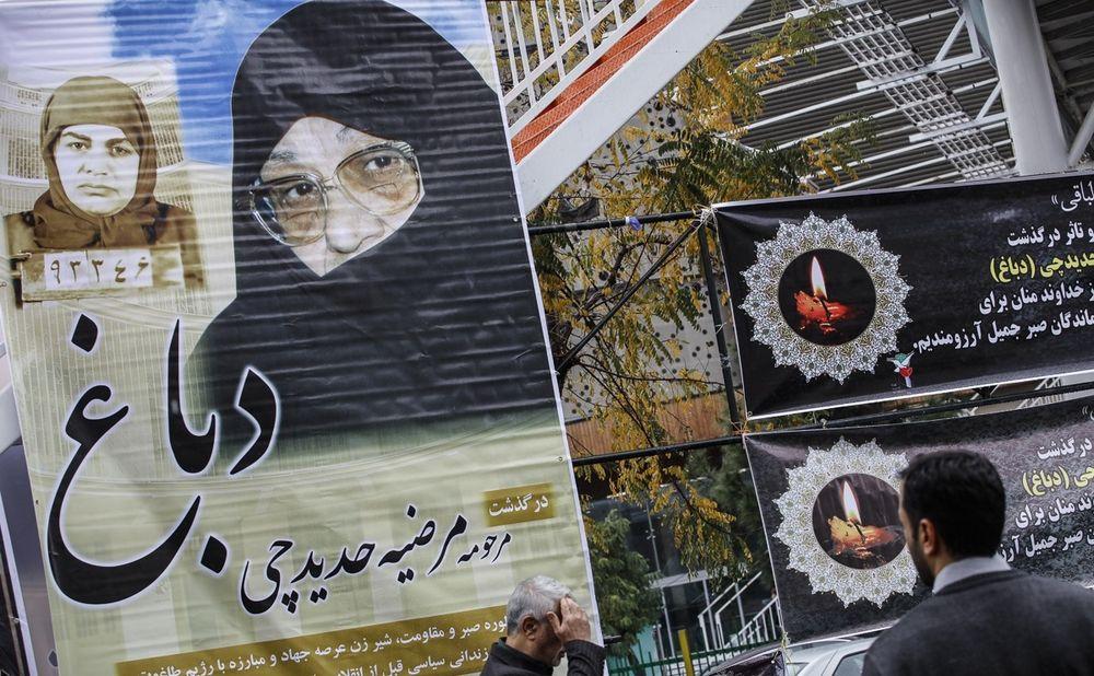 تصاویر : چهرهها در مراسم ترحیم مرحومه دباغ