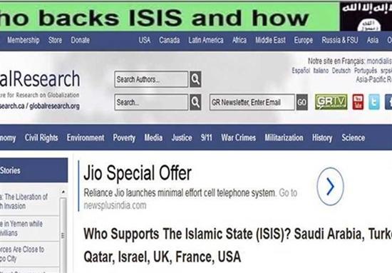 لیست حامیان بینالمللی داعش افشا شد