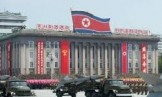 سئول: ششمین آزمایش اتمی کره شمالی در راه است