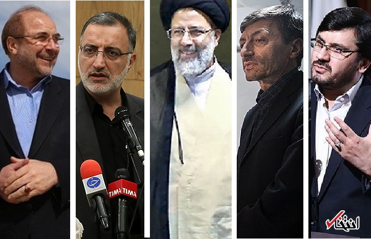اعلام 5 نامزد نهایی جمنا: رئیسی، زاکانی، بذرپاش، قالیباف و فتاح