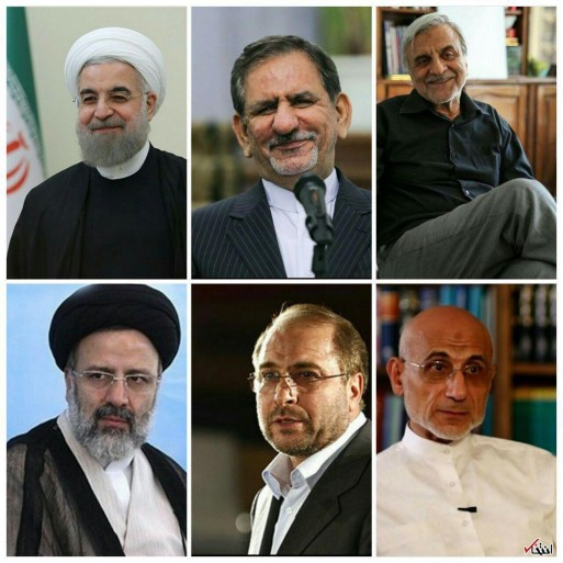 فوری/ نتایج بررسی صلاحیت ها: روحانی، جهانگیری، رئیسی، قالیباف، میرسلیم و هاشمی طبا تایید شدند / احمدی نژاد و بقایی رد شدند