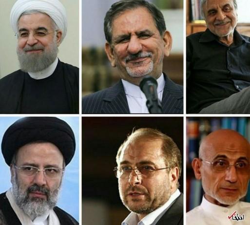 فوری/ نتایج بررسی صلاحیت ها: روحانی، جهانگیری، رئیسی، قالیباف، میرسلیم و هاشمی طبا تایید شدند+عکس