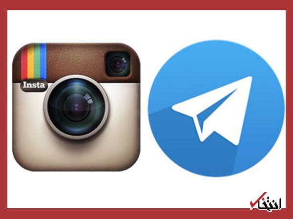 فیلتر تلگرام و اینستاگرام در تمامی خطوط و بسترهای اینترنت