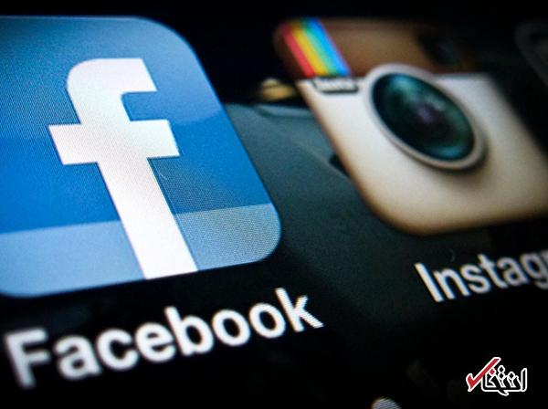 قانون جدید در آلمان: جریمه 60 میلیون دلاری اینستاگرام و فیس بوک در صورت عدم حذف «اخبار جعلی» و پست های «نژادپرستانه» و «ضداسلام» / براساس قانون NetzDG، شبکه های اجتماعی باید ظرف 24 ساعت این پست ها را پاک کنند