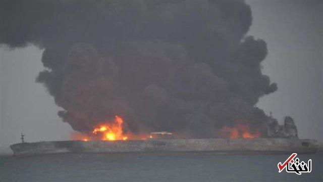 مفقود شدن ۳۰ ایرانی در برخورد دو کشتی در سواحل <a class='no-color' href='http://newsfa.ir/'>چین </a> / نفتکش ایرانی از جزیره خارک به مقصد داسان کره جنوبی حرکت کرده بود / ۶۰ میلیون دلار نفت سوخت / ۲۱ خدمه کشتی <a class='no-color' href='http://newsfa.ir/'>چین </a>ی نجات یافتند