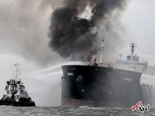 مفقود شدن ۳۰ ایرانی در برخورد دو کشتی در سواحل چین / نفتکش ایرانی از جزیره خارک به مقصد داسان کره جنوبی حرکت کرده بود / ۶۰ میلیون دلار نفت سوخت / ۲۱ خدمه کشتی چینی نجات یافتند