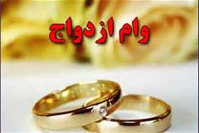 موافقت روحانی با افزایش وام ازدواج به 15 میلیون تومان