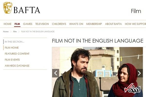 فروشنده نامزد بهترین فیلم خارجی جایزه بفتا شد