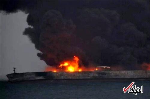 کره جنوبی: نفت کش ایرانی احتمالا یک ماه در آتش می سوزد