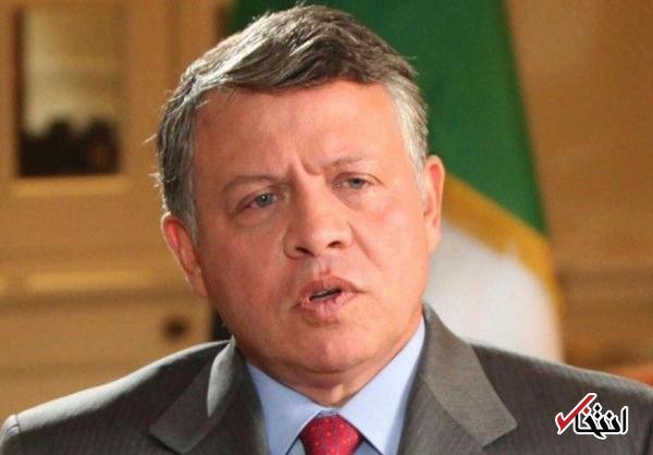 اظهارات بی سابقه پادشاه اردن: مساله فلسطین تنها مسؤولیت ما نیست/ منافع کشور بالاتر از مسائل دیگر است