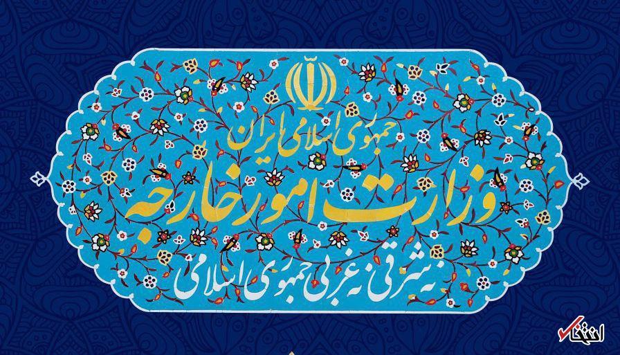 ایران هیچ اقدامی فراتر از تعهدات خود در انجام نمی دهد / تغییر در توافق امکانپذیر نیست / اجازه نمی دهیم هیچ ارتباطی بین و هر موضوع دیگری برقرار شود