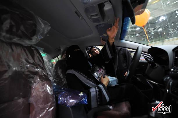 تصاویر : اولین نمایشگاه خودرو برای زنان در عربستان