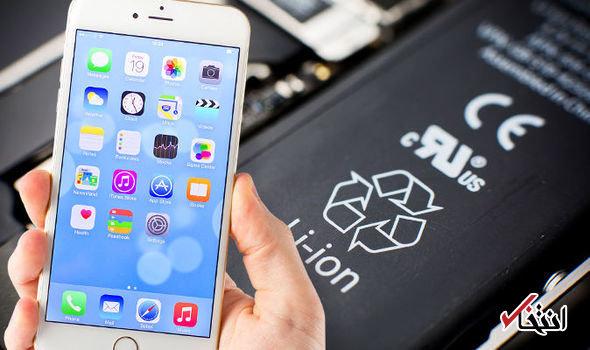 کمبود باتری آیفون ۶ و ۶پلاس / ماجرای کاهش عمدی سرعت گوشیهای آیفون تمامی ندارد
