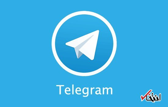 رحیمی: فیلتر تلگرام قانون ماجرای ماهواره را تداعی کرد / صادقی: رفع فیلتر نشانگر توانایی روحانی در غلبه بر فشارهاست