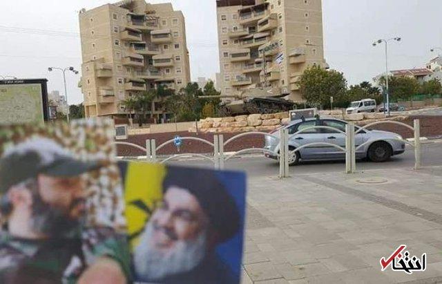تصاویر سیدحسن نصرالله و عماد مغنیه در تلآویو