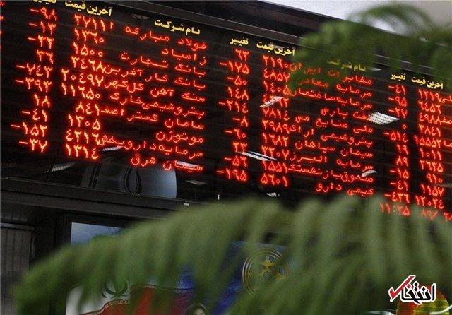 بورس تهران بار دیگر کانالشکنی کرد/رشد نفتیها و کاهش خودروییها